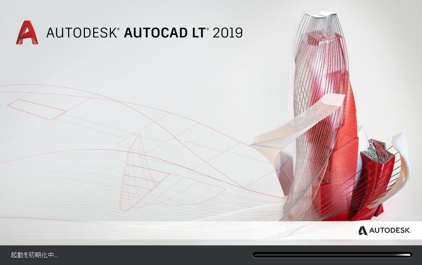 Autocad LT2019
